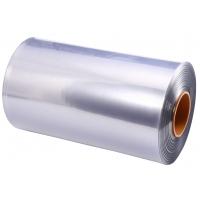 Пленка ПВХ термоусадочная 19-20 мкм